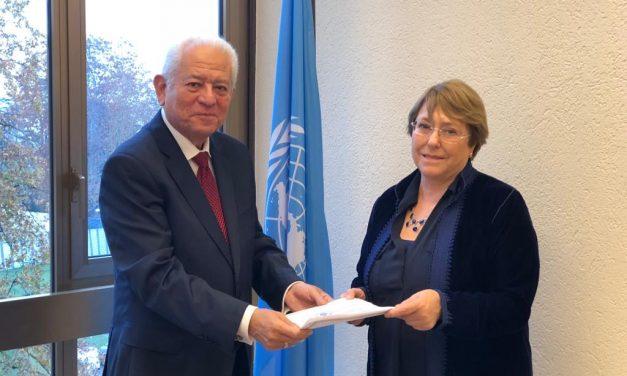Gobierno invita a Alta Comisionada de DDHH Michelle Bachelet a visitar Venezuela