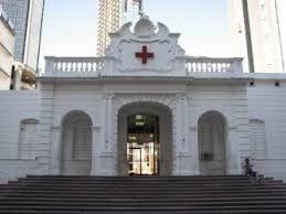 Espacio Público solicita información sobre la ayuda humanitaria de la Cruz Roja