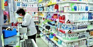 Gobierno y sector farmacéutico sostuvieron reunión para fijar precios de medicamentos
